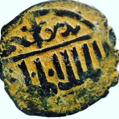 الملك الظفر - حماة
