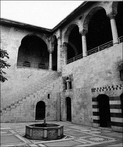 بيت العظم حماة