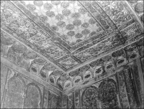 بيت الكيلاني حماة