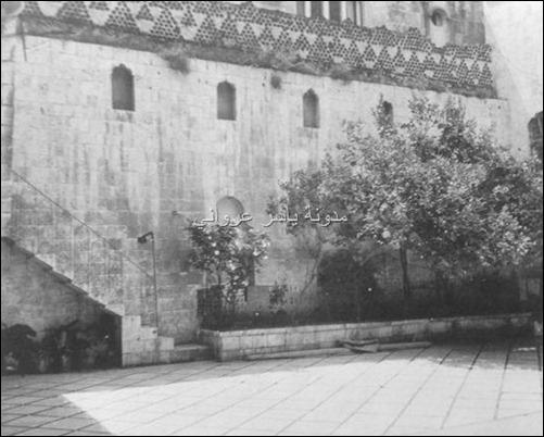 بيت طيفور حماة