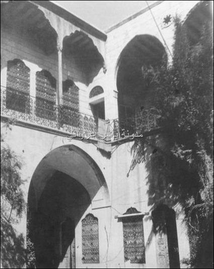 بيت قياسة حماه