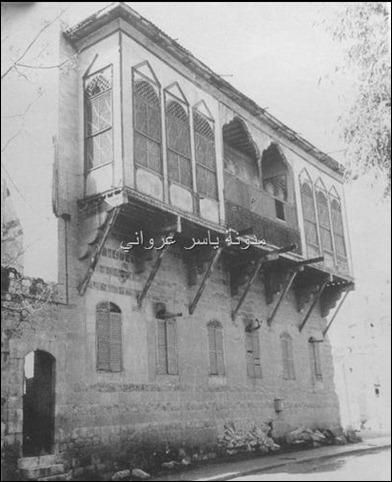 بيت قياسة مدينة حماة