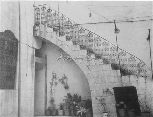 بيت قياسة مدينة حماه