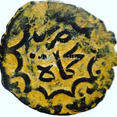 حماة عملة معدنية قديمة
