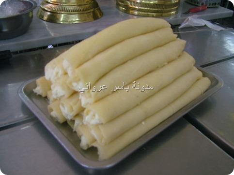 حلاوة الجبن مع القشطة