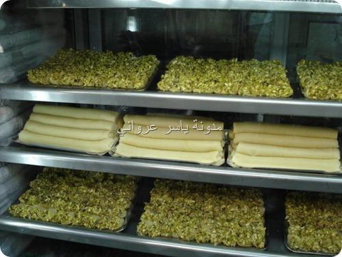 حلاوة الجبن