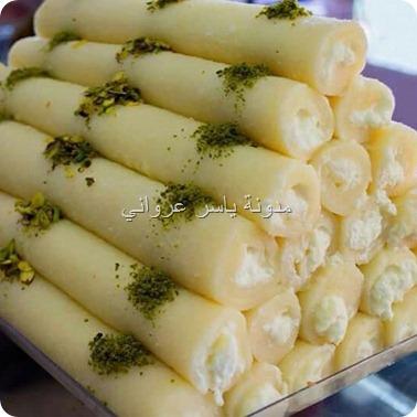 حلاوة_الجبن_الحموية