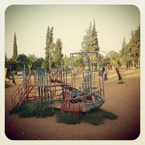 قلعة حماة مراجيح  وألعاب الأطفال