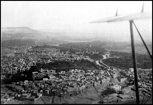 حماة صورة من الجو 1926