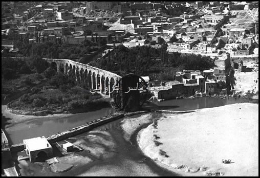 صور قديمة من الجو لمدينة حماة