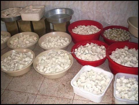 الجبن في محافظة حماة
