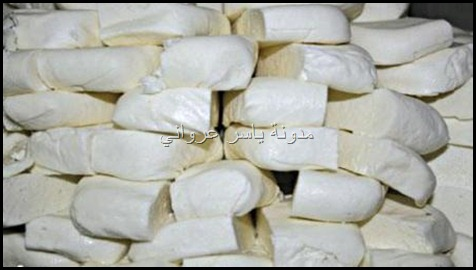 صناعة الجبن في مدينة حماة