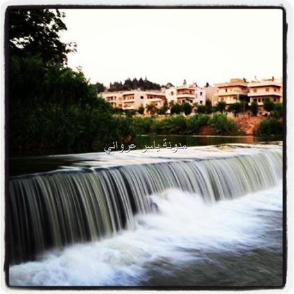 orantes river