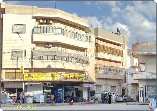 حي الأميرية مطعم عرواني