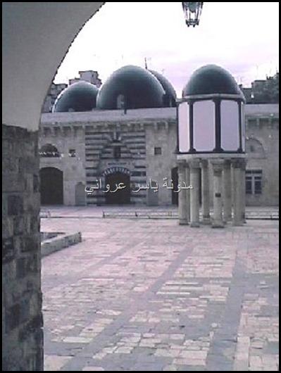 باحة الجامع الكبير 1998