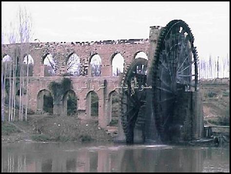 نواعير البشريات 1998
