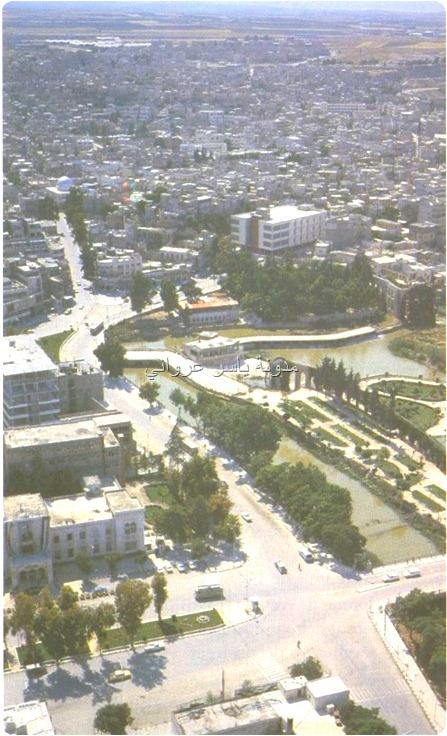 مدينة حماة تسعينيات القرن الماضي