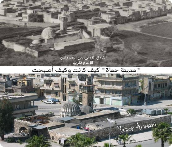 جامع الحسنين الأثري