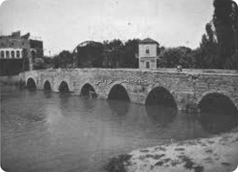 جسر السرايا او كما كان يسمى جسر المراكب