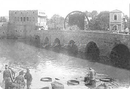 جسر السرايا حماة قديما