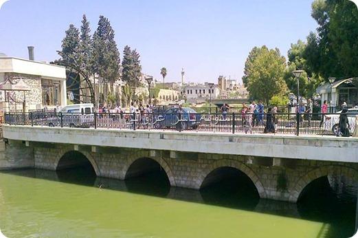 جسر السرايا.
