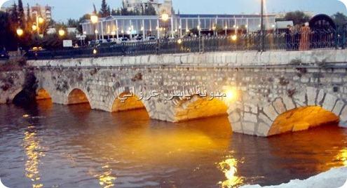 جسر الكيلانية ..