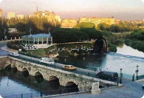 جسر الكيلانية .