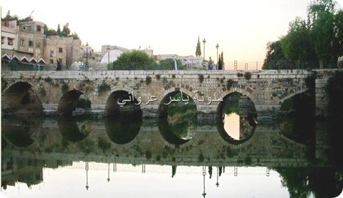 جسر الكيلانية ,