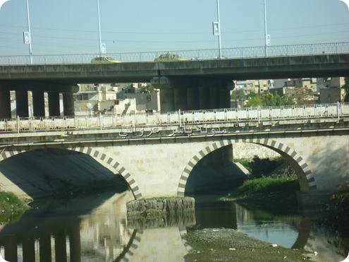 جسر الهوى