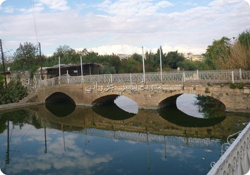 جسر باب النهر.