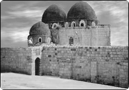 زاوية الشخ علوان بمدينة حماة