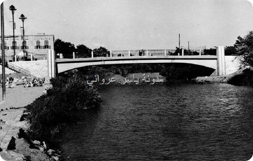 صورة قديمة لجسر الشهيد شفيق العبيسي