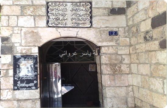 مدخل زاوية الشيخ علوان