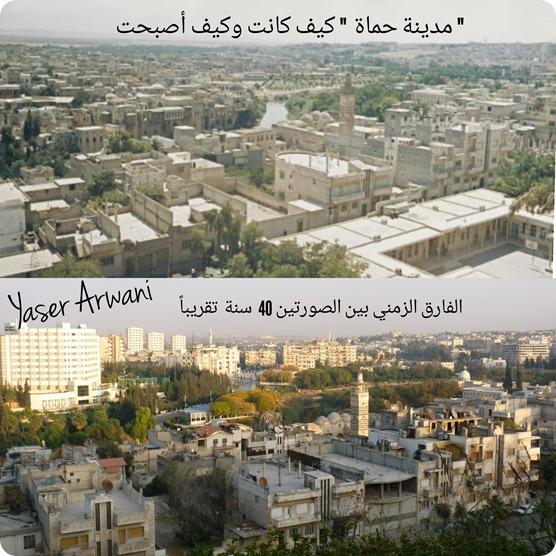 حي الكيلانية بمدينة حماة