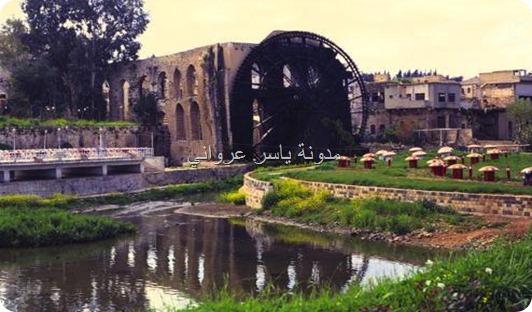 النواعير بمدينة حماة