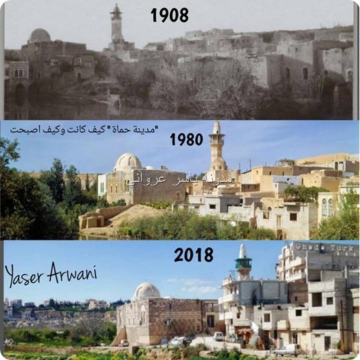 جامع أبي الفداء بمدينة حماة