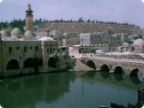 جسر الكيلانية وجامع النوري وجزء من قلعة حماة الأثرية