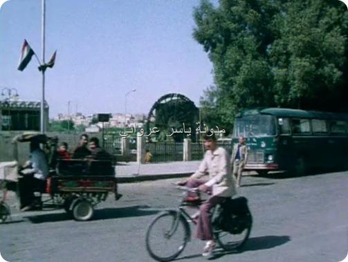 ساحة العاصي وتظهر بالصورة الطرطورة الحموية 1977