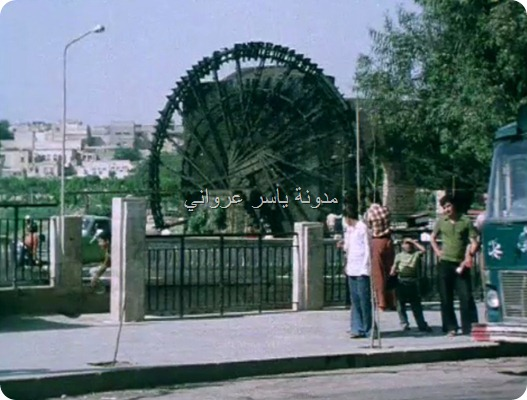 ساحة العاصي وتظهر بالصورة ناعورة الجسرية 1977