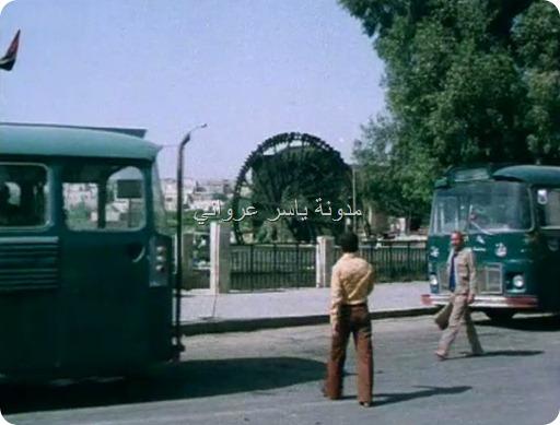 ساحة العاصي وتظهر بالصورة ناعورة الجسرية