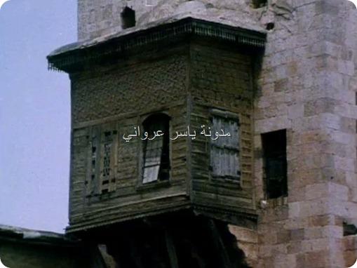 صورة لجزء من قصر الكيلانية