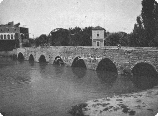 جسر السرايا بقناطره السبعة