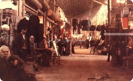 سوق الطويل او كما يسمى قديما سوق المنصورية