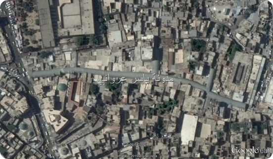 سوق الطويل عن طريق موقع غوغل ايرث