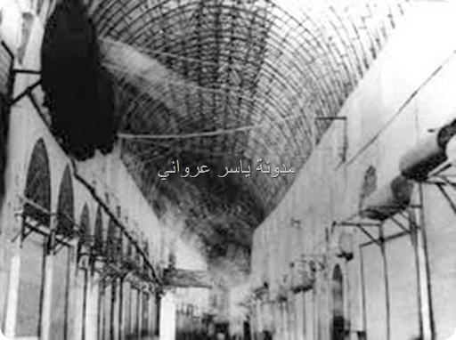 صورة قديمة لسوق الطويل