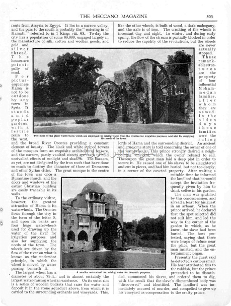 ناعورة الكيلانية والجعبرية على صفحات مجلة امريكية سنة 1935