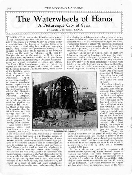 ناعورة المحمدية على صفحات مجلة أمريكية سنة 1935