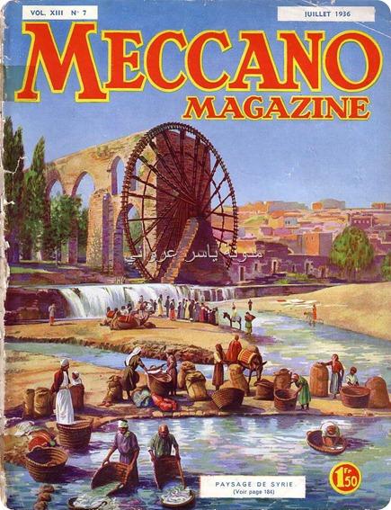 نواعير حماة على غلاف مجلة فرنسية سنة 1936م
