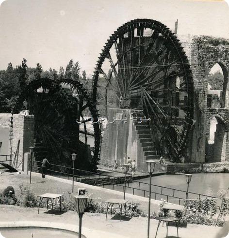 الاربع نواعير 1960