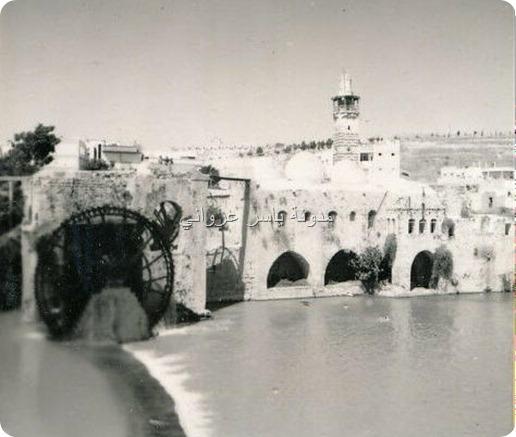 الجامع النوري 1960